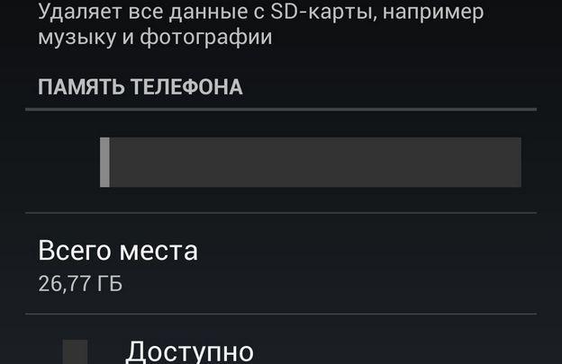 modifikacii-s-ispolzovaniem-kabelej-dlja-peredachi_1.jpg