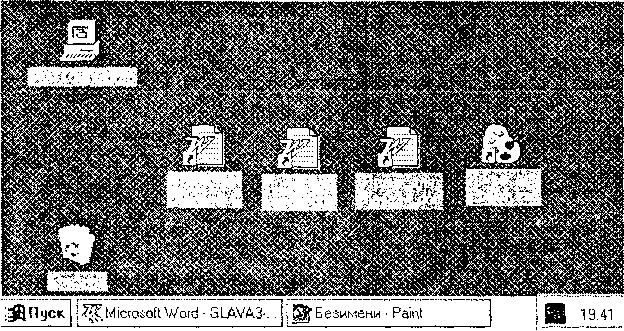 dos-windows-i-setevye-ustrojstva_3.png