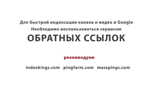Команда Ping